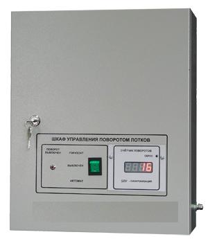 Электрооборудование и автоматика ИУП-Ф-45 и ИУВ-Ф-15