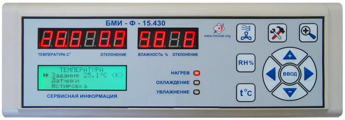 Блок микропоцессорный инкубаторный БМИ-Ф-15.430