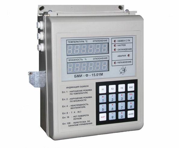 Блок микропоцессорный инкубаторный БМИ-Ф-15.1М